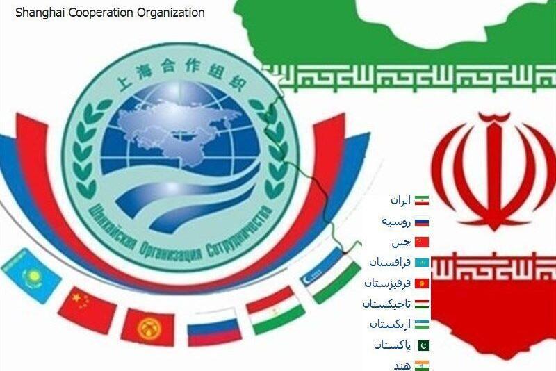 Iran SCO membership opening path for bright future