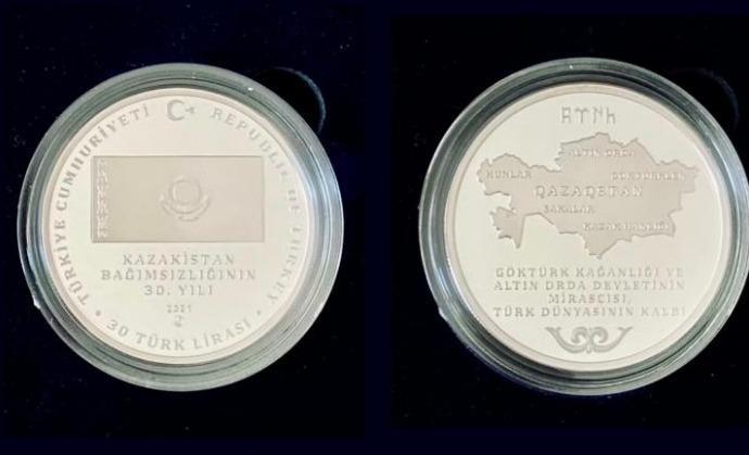 土耳其发行哈萨克斯坦独立30周年纪念硬币