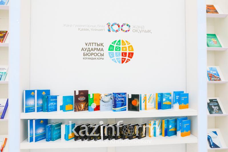 Какие преимущества дал казахскому языку проект «100 новых учебников»