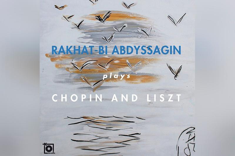«Казахский Моцарт» выпустил CD с произведениями Шопена и Листа