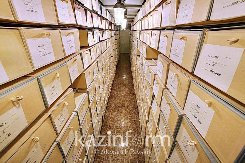 Архивная деятельность начала приобретать институциональное оформление - Минкультуры РК