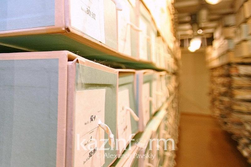 Сколько архивных учреждений работают в Казахстане