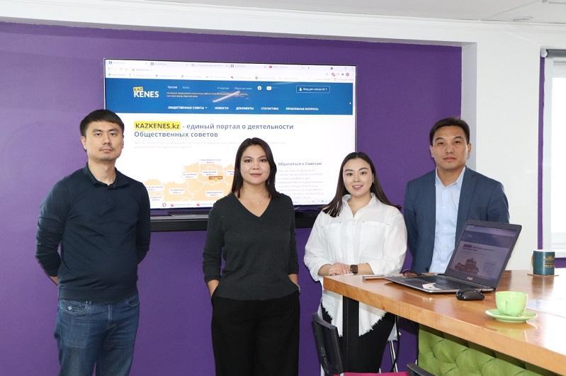 Казахстанцы смогут обратиться в общественные советы через единый портал