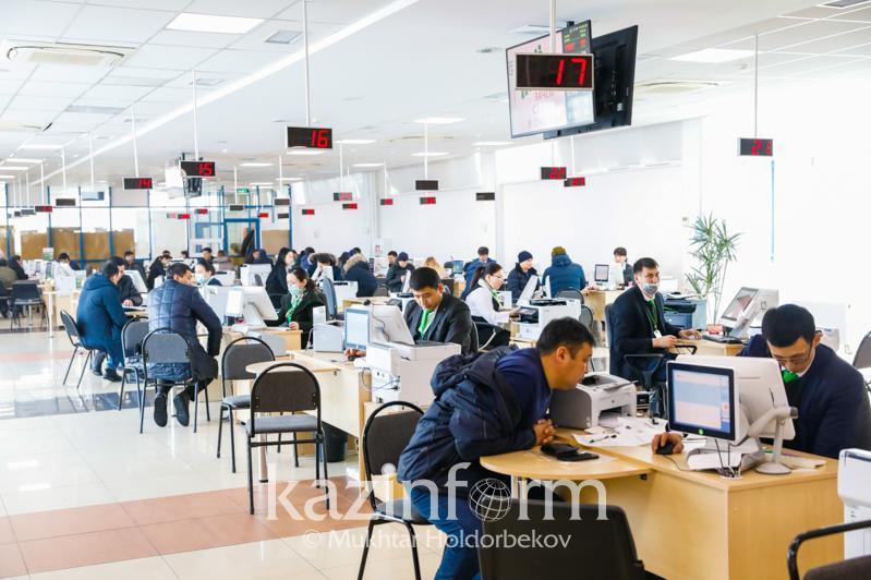 В Казахстане проводится общественный мониторинг качества оказания госуслуг