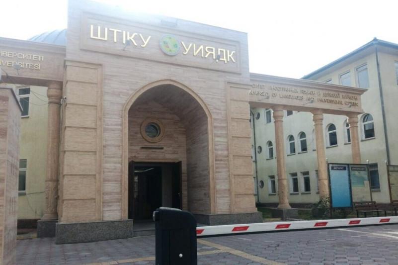 Генеральной лицензии лишили Университет иностранных языков и деловой карьеры в Алматы
