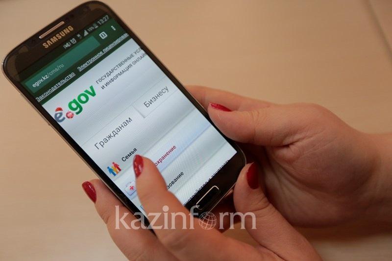 Qazaqstandyqtar turaqty tirkeýge turǵanda úıdiń ıesine SMS keledi