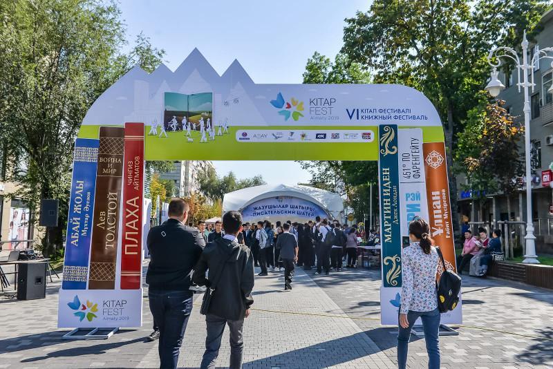 Книжный фестиваль «KITAP FEST 2021» пройдет в Алматы