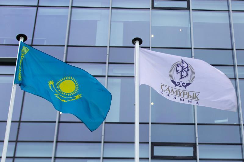 Фонд «Самрук-Қазына» создает эффективные механизмы поддержки для машиностроительной отрасли Казахстана