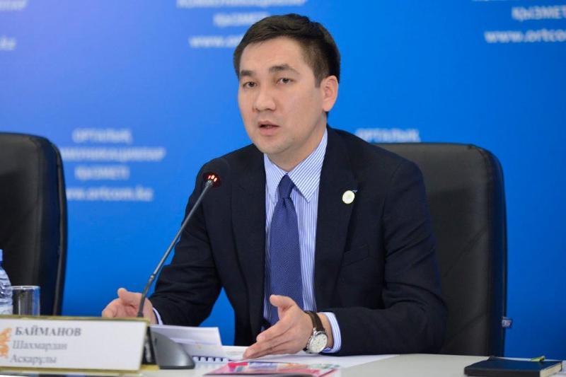 Как в Казахстане реализуется Концепция семейной и гендерной политики