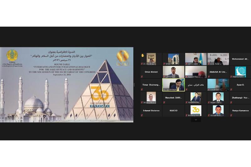 Посвященный межнациональному согласию  круглый стол провели в Эр-Рияде
