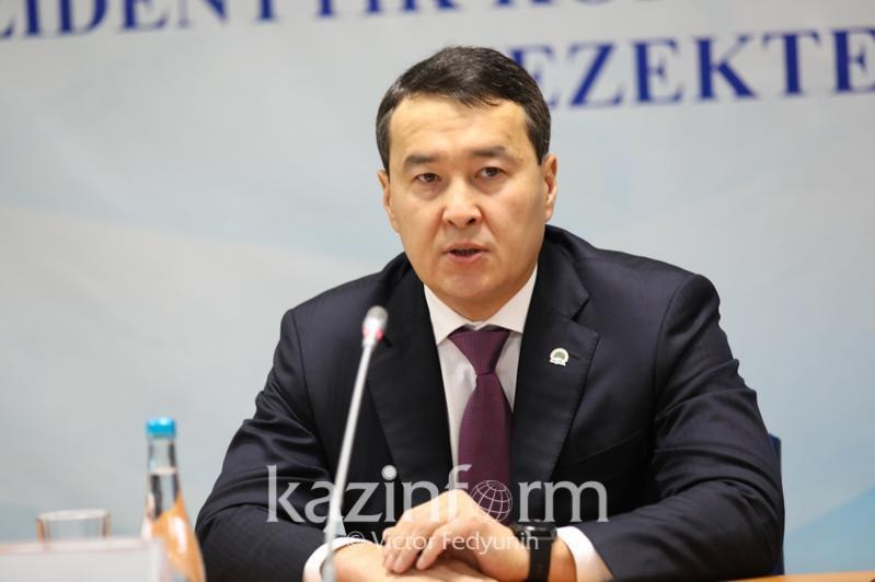 О планах по расширению народного участия в бюджете рассказал Алихан Смаилов