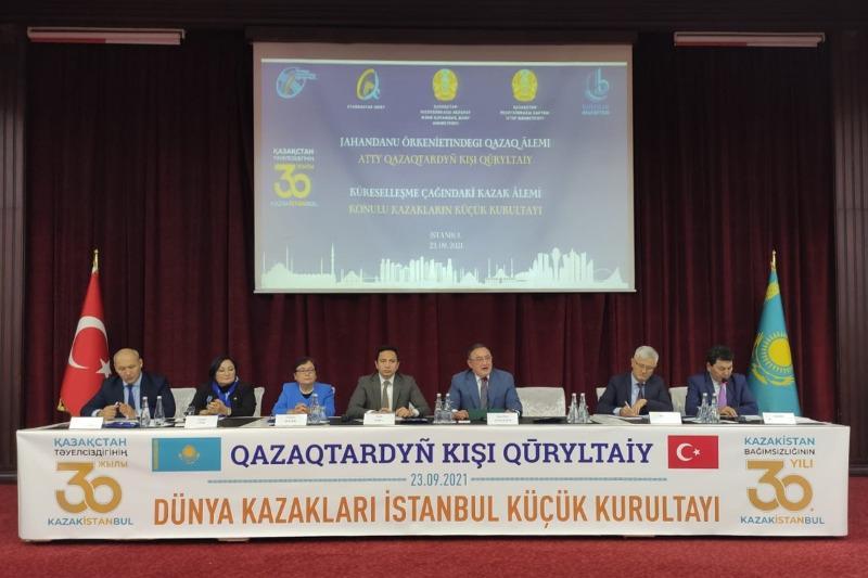 Малый курултай казахов прошёлв Турции