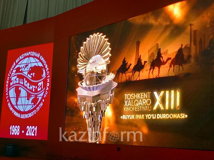 Казахстанские фильмы покажут на кинофестивале в Ташкенте