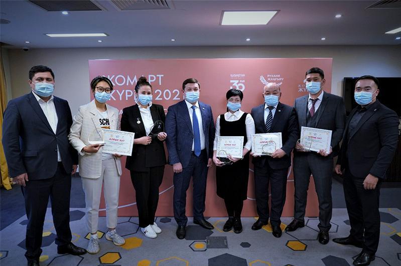 Лауреатов городского этапа премии «Жомарт жүрек» наградили в Нур-Султане