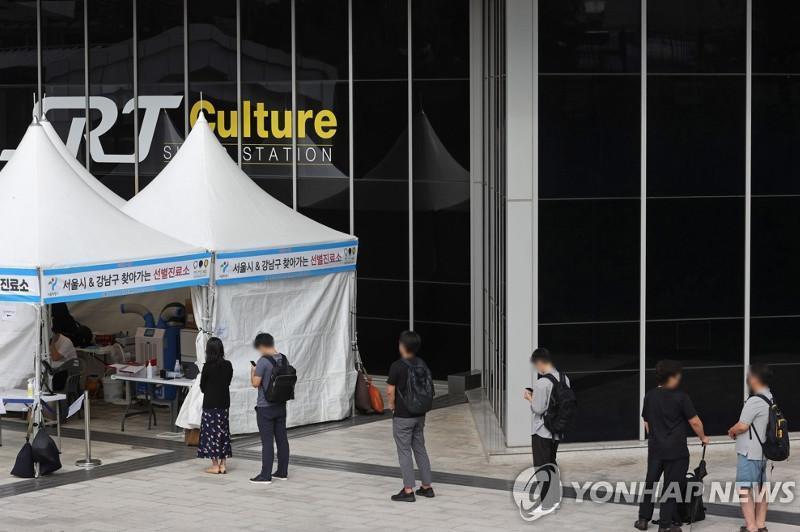 韩国新增2434例新冠确诊病例,创疫情以来最高纪录