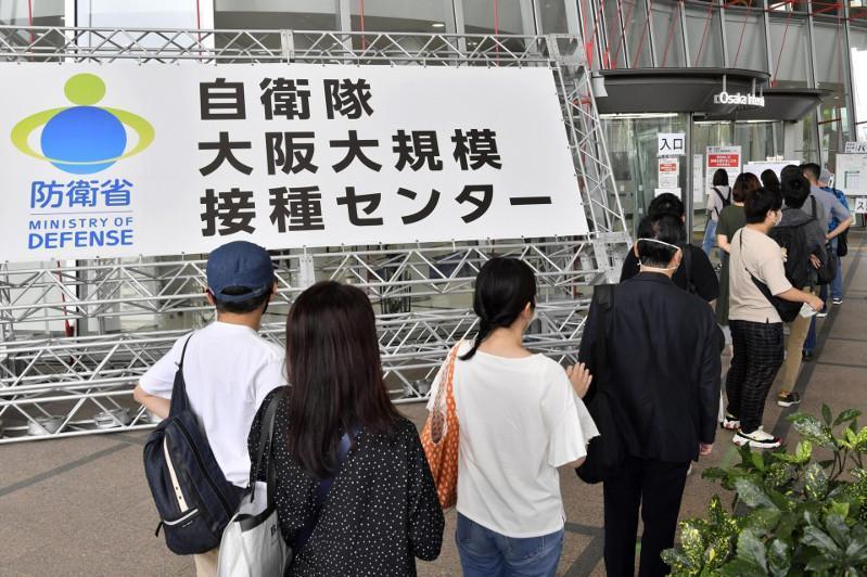 Коронавирус: Япония эмлаш учун минимал ёшни камайтирмоқчи