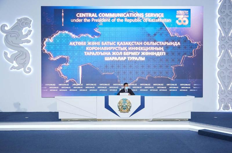 Более 267 тысяч жителей Актюбинской области привились от коронавируса
