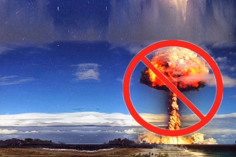 联合国秘书长呼吁各国签署禁止核试验条约