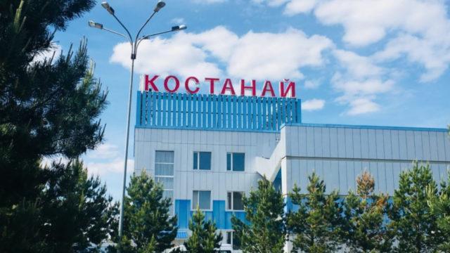 Самолеты из Костаная в Москву начнут летать в октябре