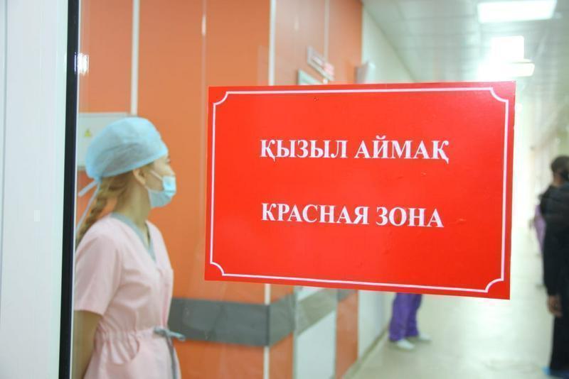 «Красная» зона по коронавирусу уменьшилась в Казахстане
