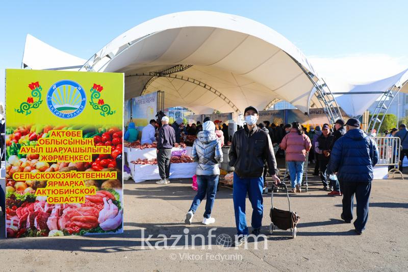 В столице проходит ярмарка сельхозпродукции Актюбинской области