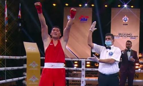 Казахстанский тяжеловес победил чемпиона России в финале ЧМ-2021 по боксу среди военнослужащих