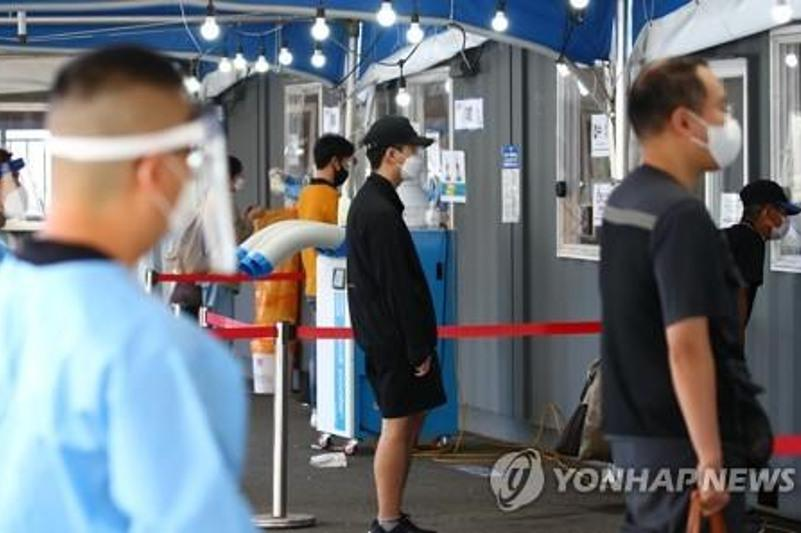 Daily new cases fall below 3,000 in S. Korea amid lingering woes over spreading virus