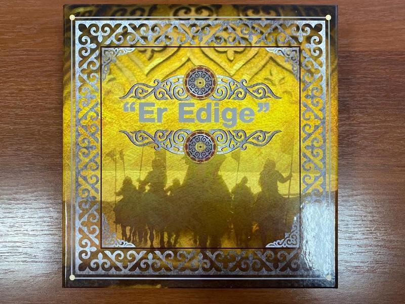 «Er Edige – Noǵaıly dáýiriniń jyry» antologııasy halyqaralyq baıqaýda úzdik atandy