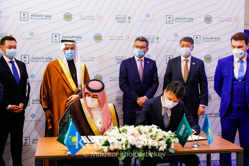 30 Saudi companies eager to invest in Kazakhstan