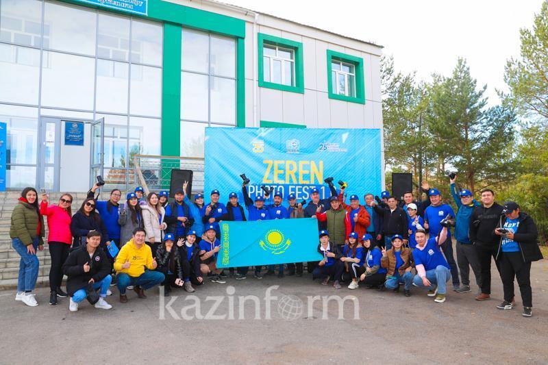 Кәсіби фототілшілер мен студенттер арасында «ZEREN.photo-fest» байқауы мәресіне жетті
