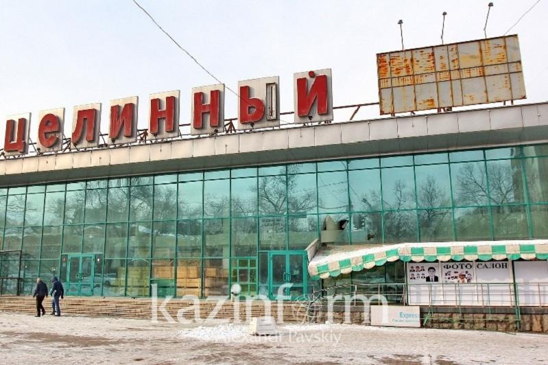 Алматыда «Целинный» кинотеатрын реконструкциялау жұмысы басталды