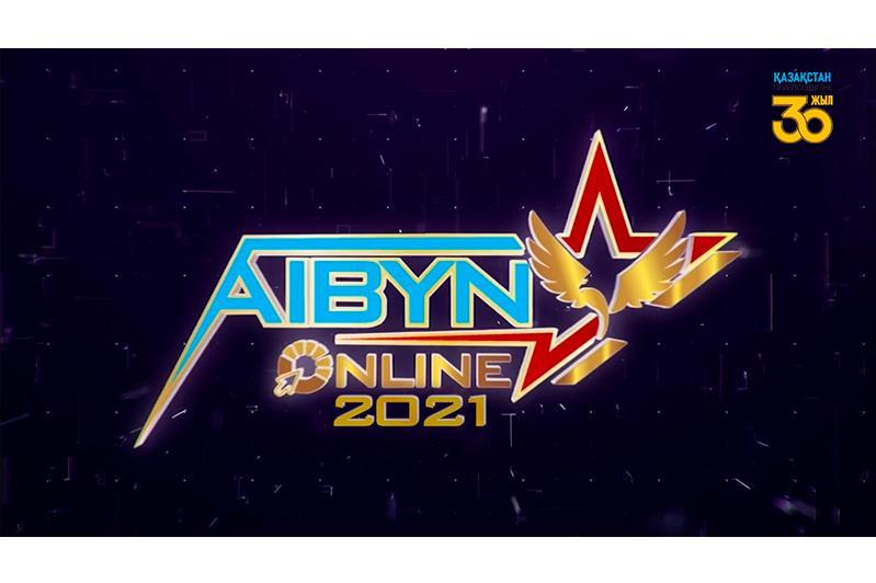 Сбор допризывной молодежи «Айбын»: новые возможности для участников и зрителей