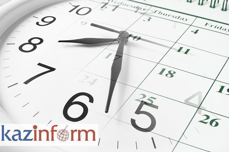 28 сентября. Календарь Казинформа «Дни рождения»