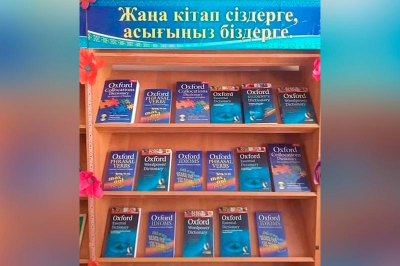 Түркістан облысында мектеп кітапханалары жаңартылады