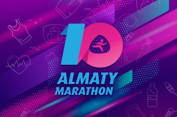 第十届阿拉木图国际马拉松赛顺利举行