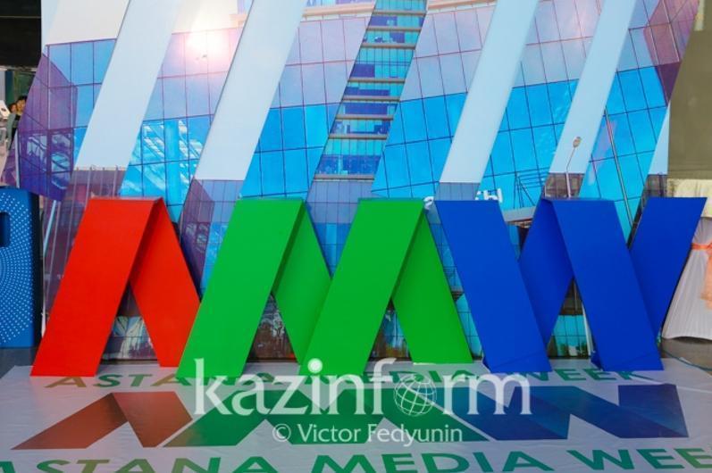 Подведены итоги первого дня пятого ежегодного события - «Astana Media Week-2021»