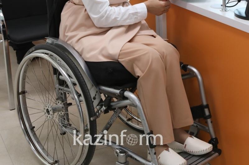 55 млрд тенге выделено на пособия лицам с инвалидностью в Казахстане