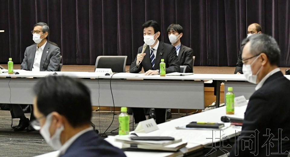 日本将于9月30日结束国家紧急状态