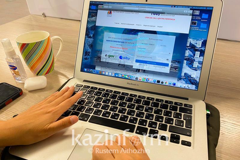 Атырау облысында онлайн санақтан өткендер саны 220 мың адамнан асты