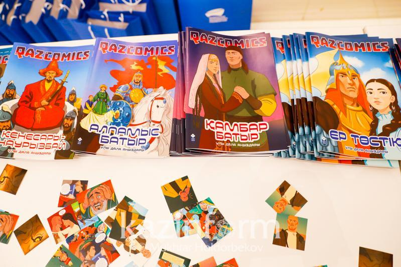 New Uly Dala Anyzdary comic series released in Kazakh capital