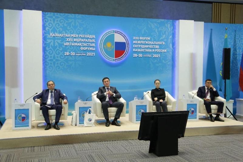 Вопросы климата и трансграничных рек обсудили экологи Казахстана и России