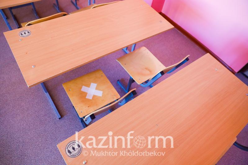 Еще несколько классов отправили на карантин в школах Алматинской области