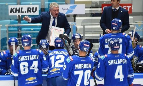 Состав на выездную серию КХЛ назвал «Барыс»