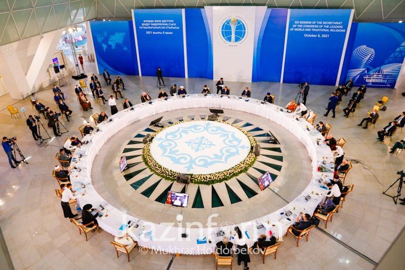 Что думают представители мировых религий о роли Казахстана в сохранении мира