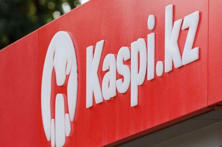 Kaspi.kz公司收购乌克兰支付服务商Portmone