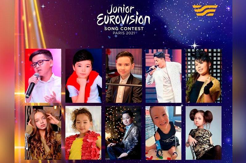 2021年少儿欧视歌唱赛哈国区10强名单出炉
