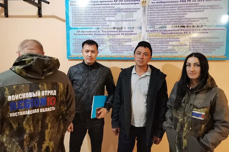 Уехал на заработки: разыскиваемого два месяца костанайца нашли полицейские и волонтёры