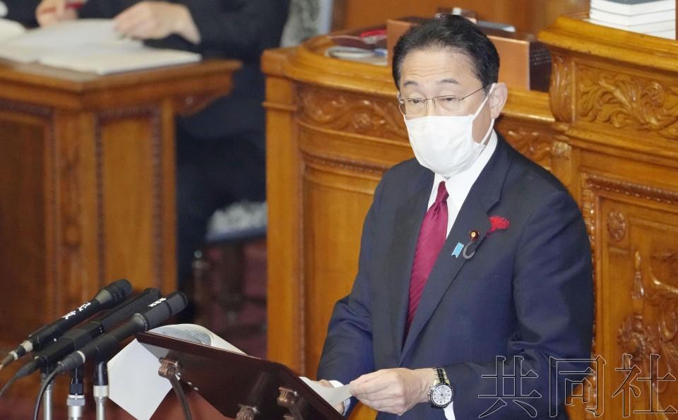 日本首相岸田文雄:将支援研发国产口服型新冠治疗药