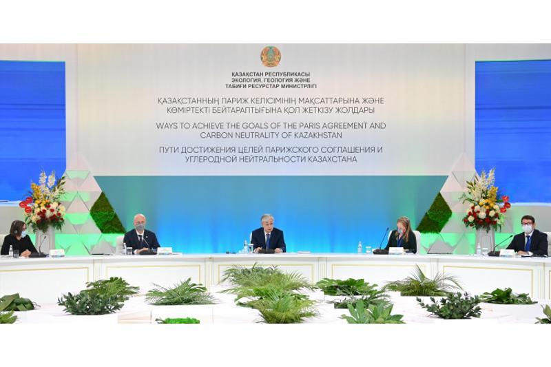 Президент РК выступил на международной конференции по достижению углеродной нейтральности