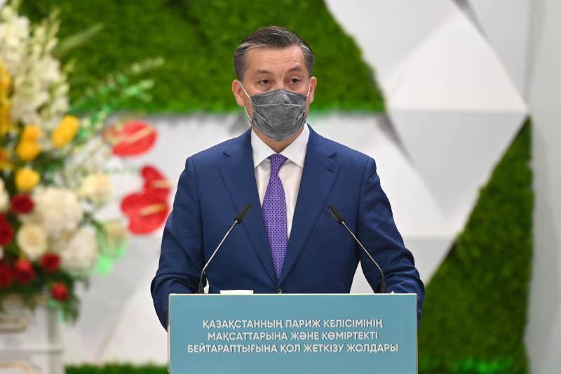 Основные задачи для достижения углеродной нейтральности озвучил Сериккали Брекешев